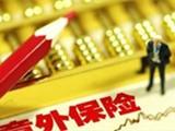 全面的社保代辦-重慶智派專業提供重慶企業社保代辦
