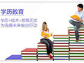 广州成人大专夜校入学成考难吗?