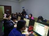 兰山HTML培训,JAVA培训,前端开发培训学校