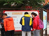 上海chinajoy2017门票价格
