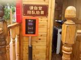 秦皇岛旅游景点门票