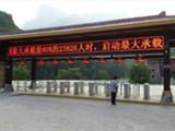 长期收电影卡电影卡北京第一家