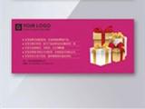 青岛回收购物卡,青岛购物卡回收,长期大量回收购物卡