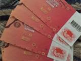 回收電影卡回收電影卡回收電影卡回收連心卡回收連心卡回收連心卡