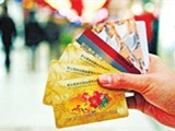 高价收购北京商场卡 超市综合性购物卡 润京银通卡