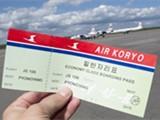 专业提供全球国内国际特价商务舱 头等舱机票