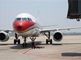 广州北京飞温哥华 多伦多 渥太华 特价商务舱特价国际机票