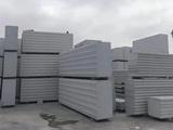 LONGMAKER 石墨烯采暖产品设备经销商
