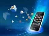 x 智能营销手机诚招全国各地代理商加盟