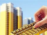 国际期货高条件返佣70%起,信管家交易软件