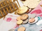 亿鑫贷网贷加盟