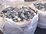 东莞市平杰金属材料有限公司