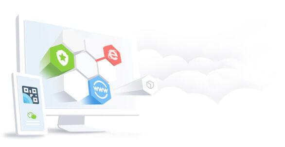 一站式網站建設服務,便捷又更省心
